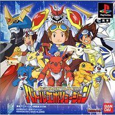 USED PS1 Digimon Tamers Battle Evolution Playstation[Japan Import]