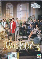 Hong Kong TVB Drama DVD Heart And Greed 3 (2017) English Subtitle