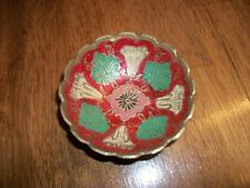 """Small Colorful Brass Bowl - 3 1/2"""" x 1"""" - Red, Green, Pink & White"""