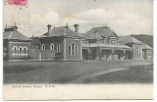 RAILWAY STATION MUDGEE NSW POSTCARD