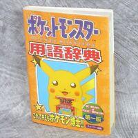 POKEMON DICTIONARY Yogo Jiten Guide Game Boy Book SB68*
