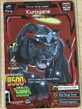 Strong Animal Kaiser Evolution (SAKE) Version 5 Special Rare Card - Kurogane