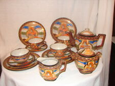 Antique Made in Japanese Satsuma Tea Set ~ 17 Piece Japan Tea Set