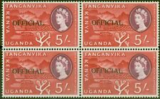 More details for kut 1960 5s rose-red & purple sg020 v.f mnh block of 4