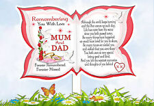 MUM AND DAD BUTTERFLY SHAPED MEMORIAL  GRAVESIDE CARD & FREE HOLDER
