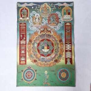"36""Tibet Tibetan Cloth Silk Mandala 9 Palace Eight Diagrams Tangka Thangka Mural"