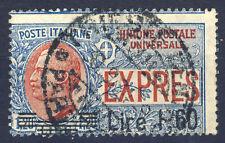 ITALIEN o 1924 Nr. 205 - EILMARKE - Marke total VERZÄHNT (10714/955N)