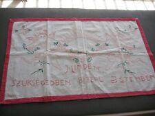 Vintage Hungarian handmade wall hang  embroidery folk art 29`` x 18`` redwork