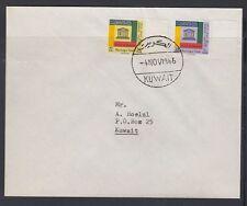 Kuwait 1966 FDC Mi.333/34 UNESCO Zeichung Drawing Emblem [cm107]