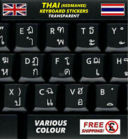 THAI KEDMANEE KEYBOARD STICKERS PC LAPTOP COMPUTER TRANSPARENT WHITE LETTERS +