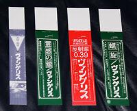 VANGELIS 4-OBI SET (für Japan Mini LP CDs) NO CD's!!! /Beaubourg Heaven and Hell