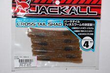 "jackall cross tail shad worm 4"" finesse bait bass lure drop shot lure suyama"