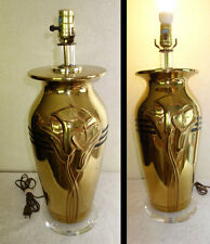 """""""Lilies"""" Brass & Lucite URN Table Lamp 1981 Cycle II Corp. San Fran. - RETIRED"""