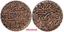 Morocco Abd al Aziz Silver AH 1321 1903 1/20 Rial, 1/2 Dirham Y# 18.1
