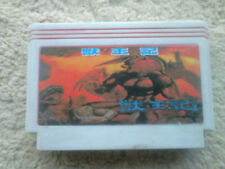 ALTERED BEAST FOR FAMICOM