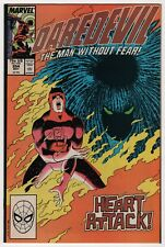 Daredevil #254 VF/NM 9.0 high grade 1st appearance Typhoid Mary 1988 Marvel