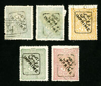 Turkey Stamps # P25-9 VF Used Rare Set of 5 Scott Value $2,050.00