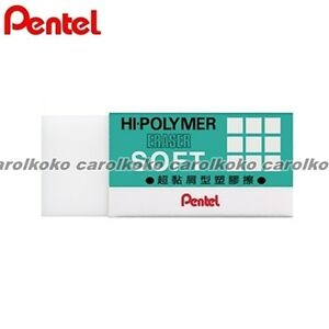 PENTEL AIN Hi-Polymer Plastic Eraser Soft x 1 pcs - Green ZES-05