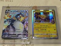 Pokemon Card Game Sword & Shield Shiny Charizard Vmax SSR Kanazawa's Pikachu set