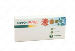 2x24 tabs AVIRON RAPID prevents from colds/flu natural ingredients, Boost immune