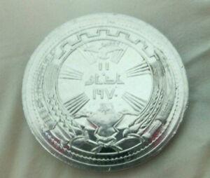 "Super UNC 1971 Iraq coins 1 piece ""250 Fils 1st Anniversary of Peace with Kurd"""
