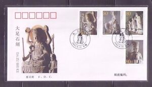 China 2002-13M Dazu Stone Carvings 大足石刻 FDC A