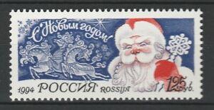 Russia 1994 Christmas MNH stamp