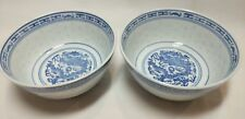 2 Made in China Dinnerware Blue Dragon Bowls Rice Eyes Pattern Design In and Out
