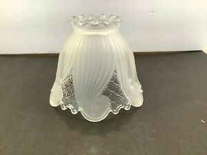 Vintage Frosted Ribbed Glass Lamp Shade Embossed Scrolls Ruffled Rim