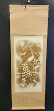 Old Chinese Silk Paper Scroll Painting 48'' Long