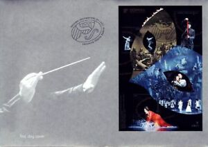 Jevgeni Onegin The Red Line Opera 100 Year Finland Mint FDC 2011