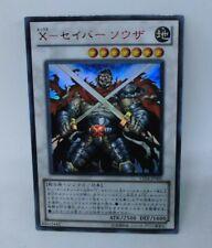 Yugioh OCG TCG X-Saber Souza VE04-JP005 Ultra Japanese En141