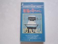 IT'S ALIVE! Larry Cohen John P. Ryan japanese horror movie VHS japan Bloody