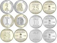 SAUDI ARABIA LOT NEW ISSUE 200 100 50 25 10 5 HALALA COIN SET MINT 2016 UNC