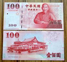 "TAIWAN 2011--100 YUAN Commemorative ""100th Anniversary of Republic of China"" UNC"
