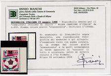 FRANCOBOLLI - 1988 REPUBBLICA MILAN AZZURRO L.650 GIALLO EVANESCENTE MNH Z/9502