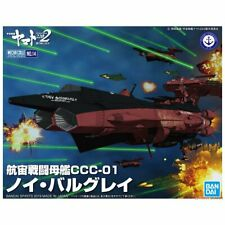 Bandai Star Blazers 2202 No.14 Astro Battleship-Carrier Neu Balgray 5057848