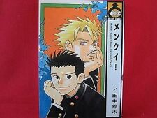 Menkui YAOI Manga Japanese / Suzuki Tanaka