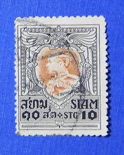 1921 THAILAND 10 SATANG SCOTT# 193 MICHEL.# 170 USED                     CS21396