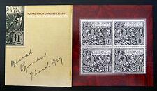 GB 1929 Royal Mail £1 P.U.C. Presentation Pack Special Offer SALE PRICE FP1818