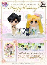 Megahouse Bishoujo Senshi Sailor Moon Petit Chara Happy Wedding Figure Set