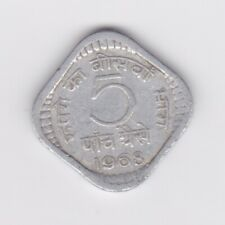 INDIA 1968 5 PAISE SQUARE COIN 🇮🇳