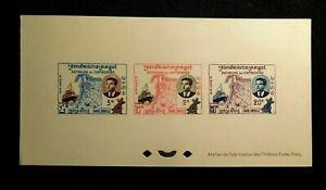 CAMBODIA Presentation PROOF Stamp Set Scott 76-78 MNH  RARE