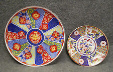 "2 Small Imari Ware Plates - Floral Pattern -  Wall Plaque - Japan - 6.25"" & 4.5"""