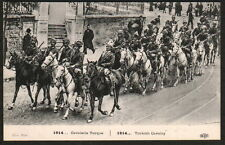 X3183 Ww1 Turkish Cavalry In France Postcard