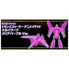 Transformers Animated EZ Collection Clear Skywarp TFA EHOBBY STARSCREAM LEGENDS