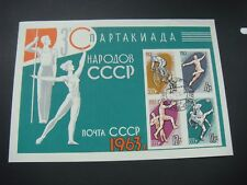 Russia 1963 Olmpic Games souvenir sheet imperf CTO SG MS 2872a see scan