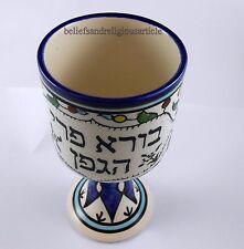 Ceramic Kiddush cup Goblet Shabbat Floral ceramic Havdalah Judaica