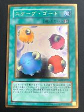 JAPANESE YU-GI-OH CARD - SCAPEGOAT GS01-JP015 GOLD RARE- EXC