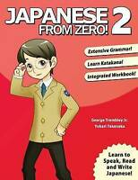 Japanese from Zero! 2 (Paperback book, 2006)